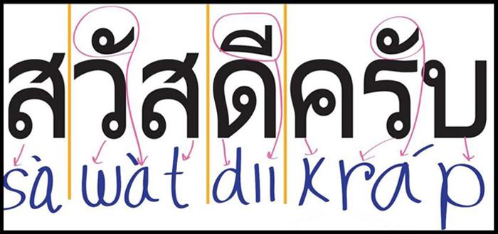 Thai-language-1a