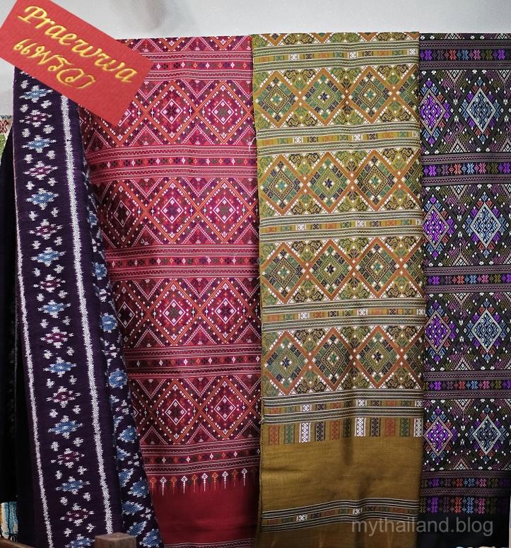 Praewa Silk fabric