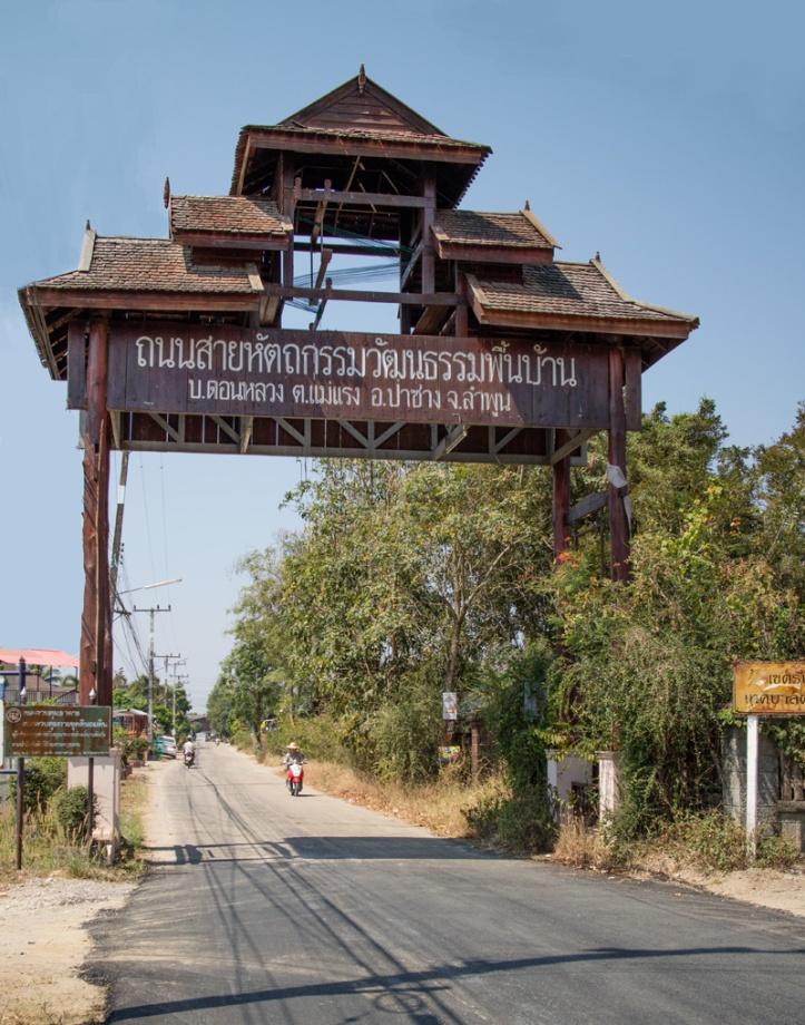 Ban Daun Luang