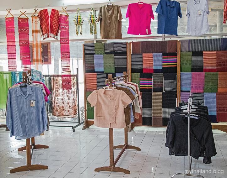 Chom Thong Fabric Store