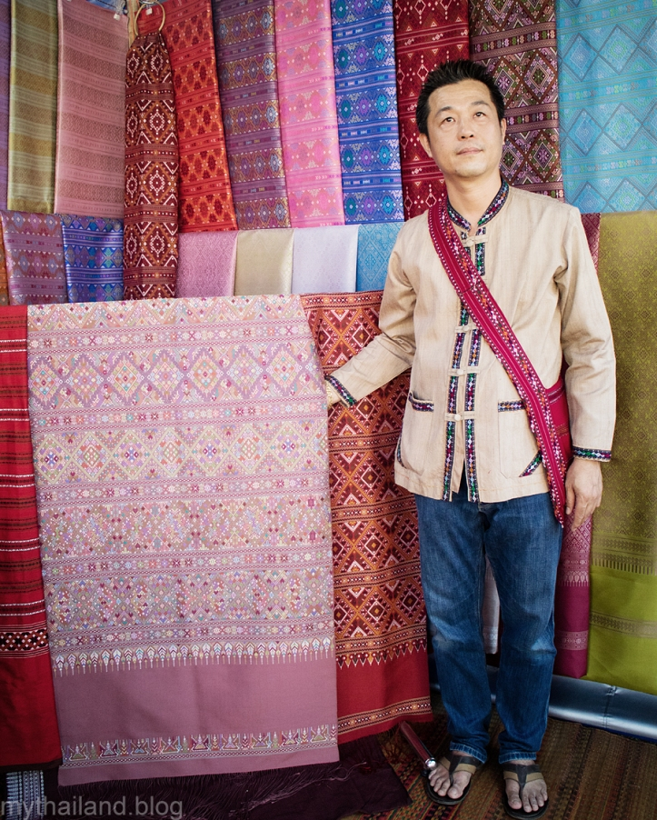 Praewa Silk Prices