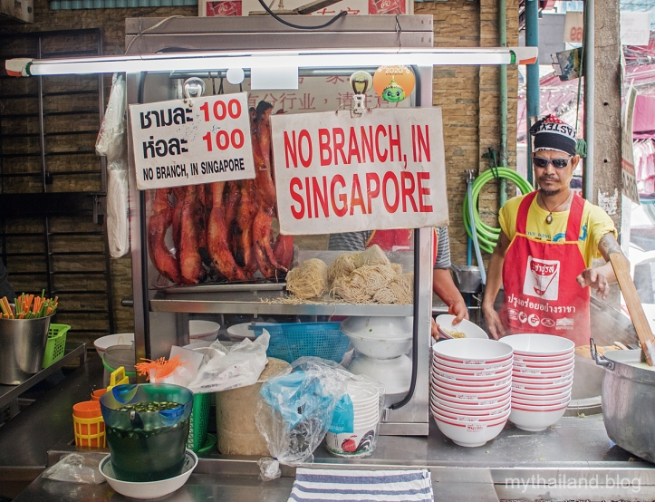 Food at Pratunam Market