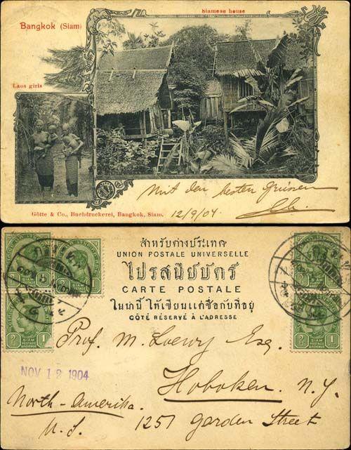 Bangkok Postcard 1904