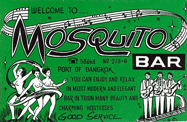 The Mosquito Bar